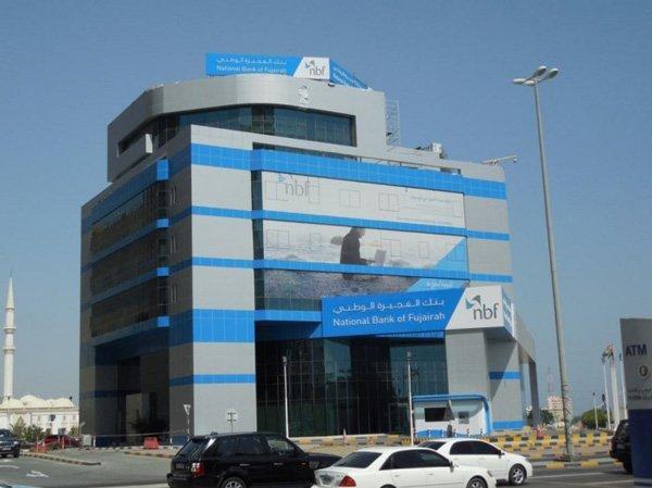 Banque de Dubaï cherche des clients à Anvers