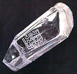 diamants-celebres-chah