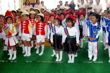 spectacle enfants Japon